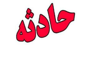 ایست قلبی نوجوان ۱۶ساله درلونا پارک ائلگلی تبریز
