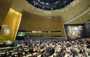 """""""ایران و برجام"""" در هفتاد و ششمین مجمع عمومی سازمان ملل"""