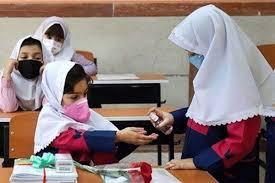 جزئیات بازگشایی مدارس از آبان