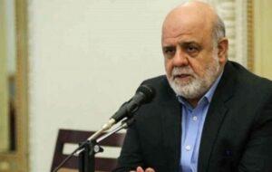 لغو ویزا در سفرهای هوایی ایران و عراق