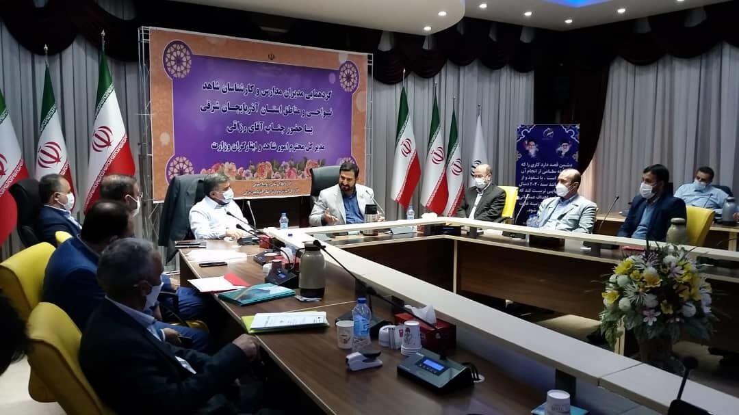 مدارس کمتر از ۳۰۰ نفر در آذربایجانشرقی گروهبندی و حضوری میشود